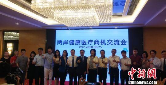 澳门国际娱乐赌博:台湾医疗业者抱团拓展华中市场