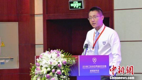 北京赛车赚钱方法:12支世界一流大学亮相2018世界名校足球赛