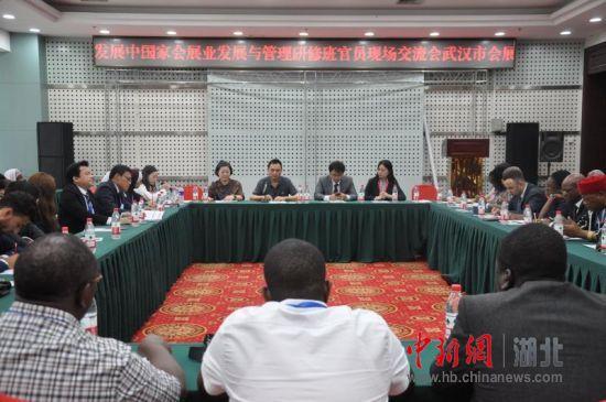 发展中国家代表与武汉会展行业协会座谈 期望深度合作