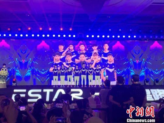 """电竞俱乐部eStar落户武汉 打造""""旅游+电竞""""名片"""