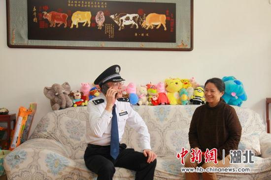 襄阳市公安局颁奖到家暖警心