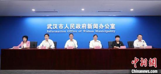 武漢市啟動院士專家引領十大高端產業發展行動計劃