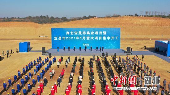 宜昌举行2021年首场重大项目集中开工活动