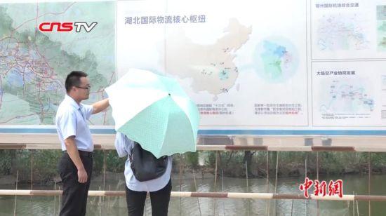 湖北恩施租房_中新网湖北 视频新闻