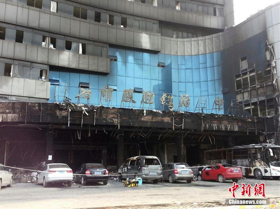 湖北黄石市二医院住院部发生火灾 已有4人死亡