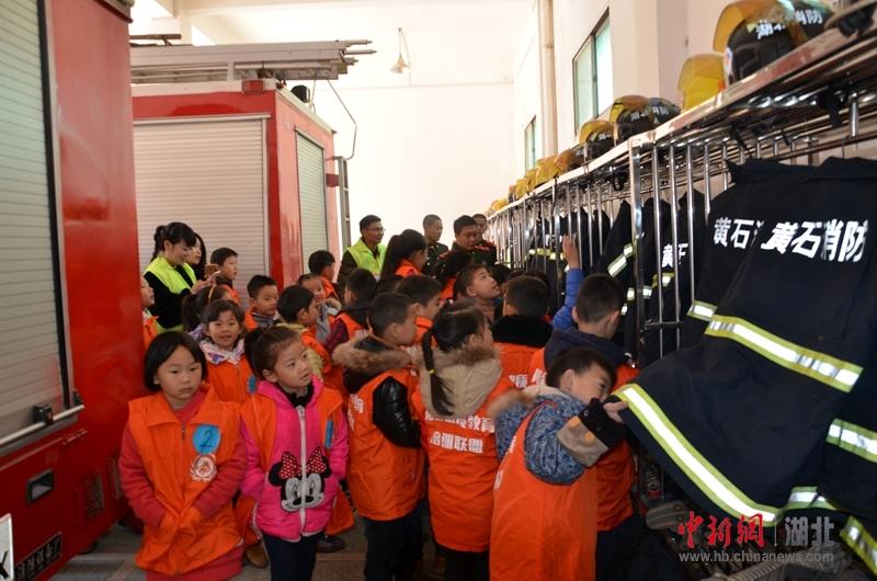 湖北阳新生活网_阳新小学生走进警营 零距离体验消防 - 中新网湖北图片